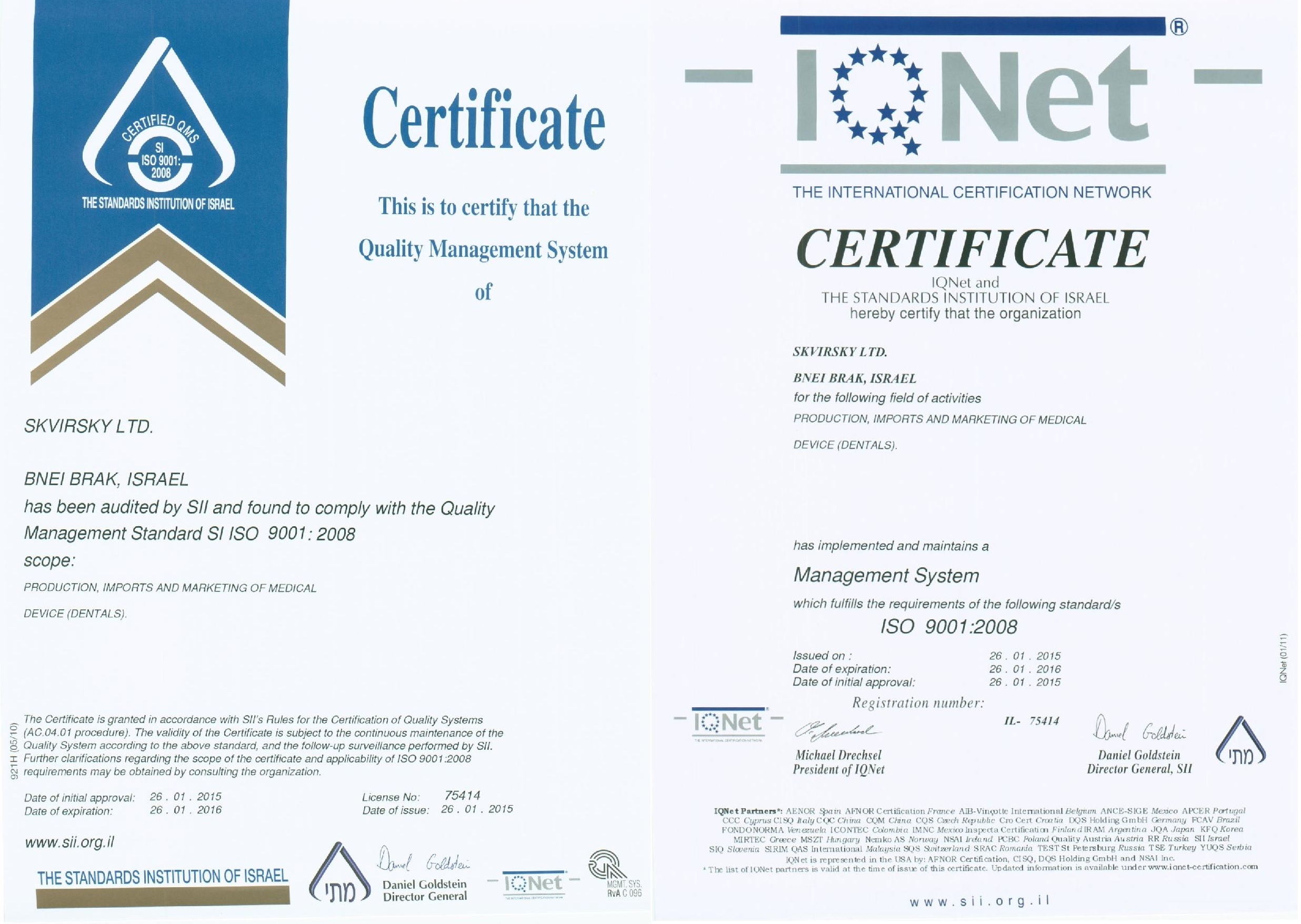 ISO QMS Certificate