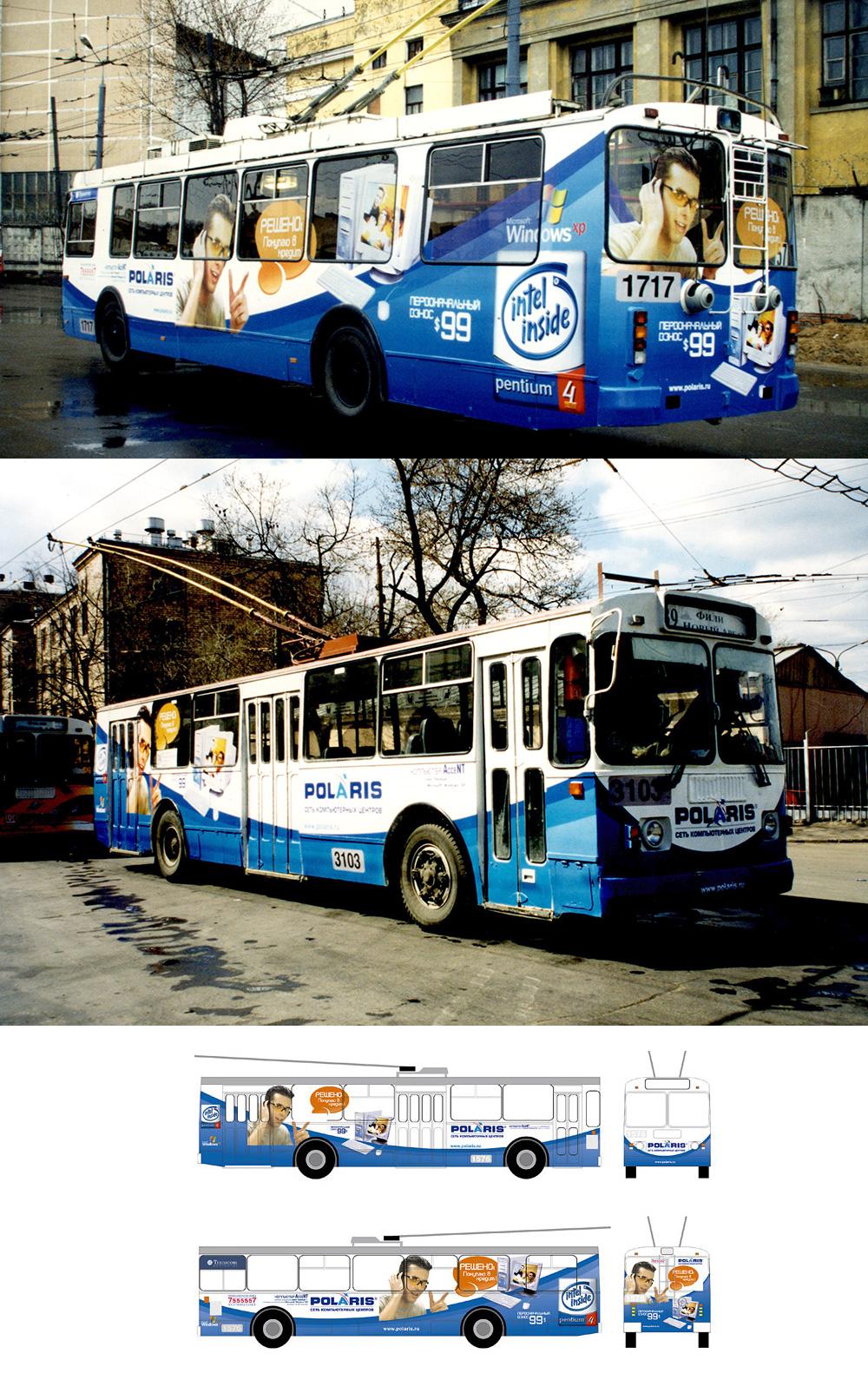 Дизайн рекламной акции (троллейбус)