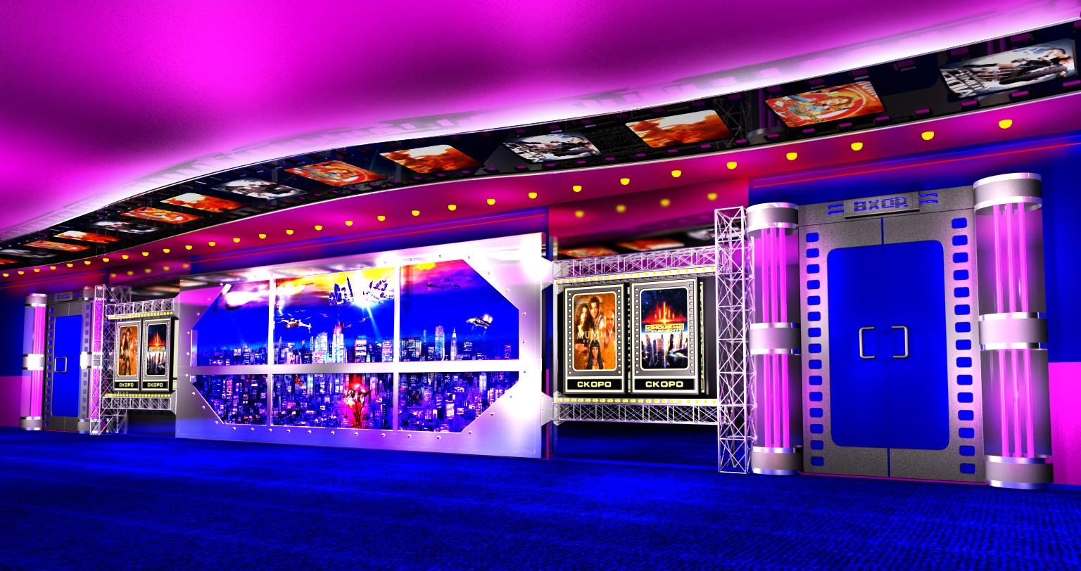 "Кинотеатр ""Нью-Йорк"" (бар)"