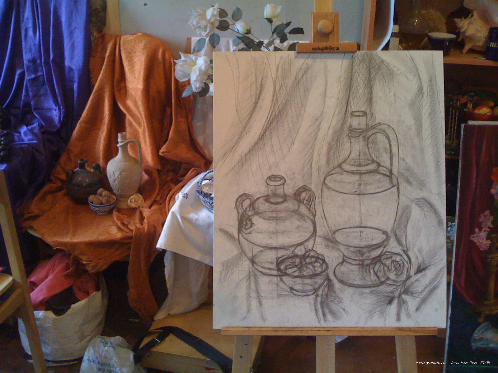 Работа с натюрмортом
