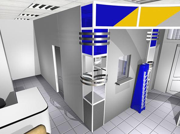 Первый офис МТС в г. Кострома