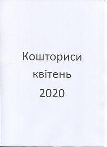 Рисунок (1078).jpg