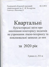 Рисунок (1068).jpg