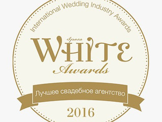 Премия WHITE Awards