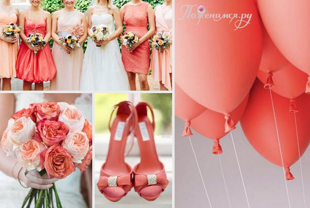Стилистика свадьбы в цвете кайен