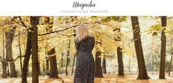 Lookbook dla firmy Magnolia
