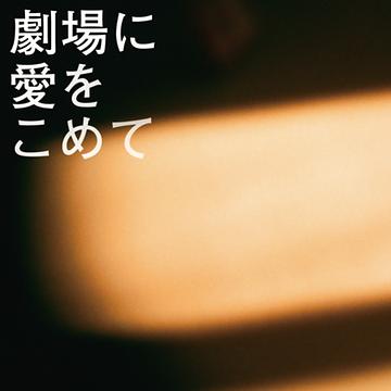 vol.9告知.png
