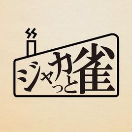 vol.4「荒唐」稽古場見学募集のお知らせ