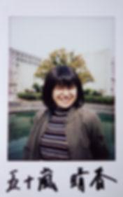 DSC08191-2.jpg