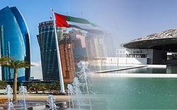 Louvre Abu Dhabi Tour.jpg