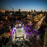 גביע המדינה ישראל 2019.jpg