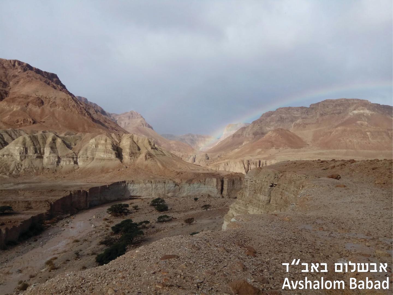אבשלום באבאד