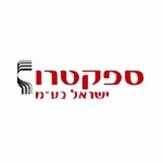 """ספקטרו ישראל בע""""מ"""