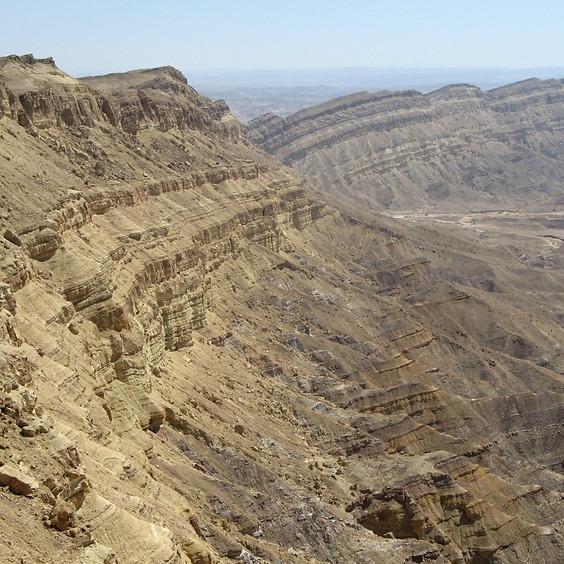 סיור עומק רגלי: מהר עריף  להר כרכום לאור המיפוי הגיאולוגי החדש