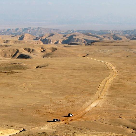 סיור עומק רגלי: רמת ברק – מנחל ציחור ועד לנחל עשוש  /  יואב אבני 2021