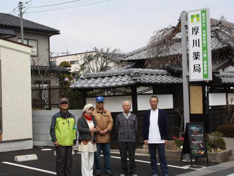 """""""綾瀬川を愛する会""""の人たちが、来てくれました!!"""