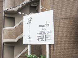 mado Hair マドヘア 外観、店内