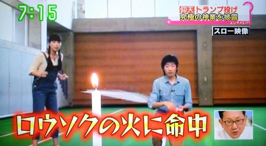読売テレビ・日本テレビ系『朝生ワイド す・またん!』