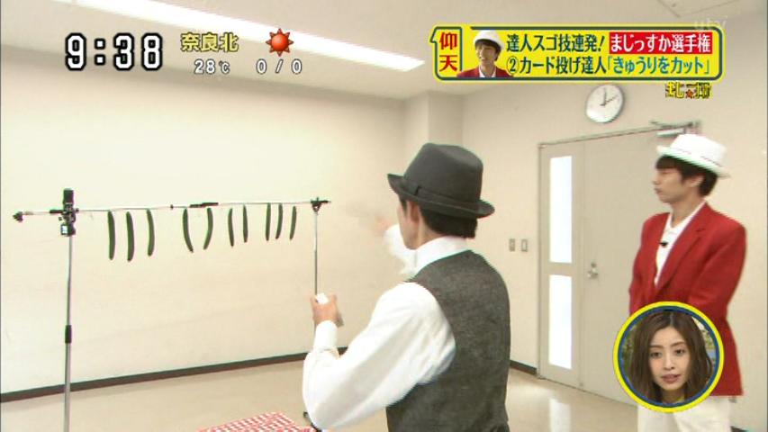 日本テレビ『シューイチ』