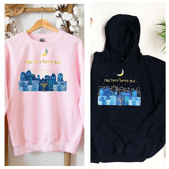 The Ultimate Chanukah Sweater  - Israeli Edition