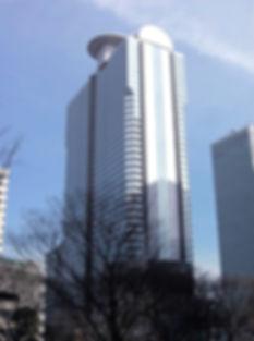 I-Land Tower Tokyo
