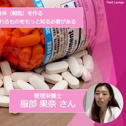 8.19服部果奈さん.jpg
