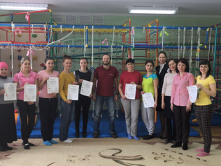 Практический семинар по базовой подготовке специалистов дошкольного образования к тренерской работе