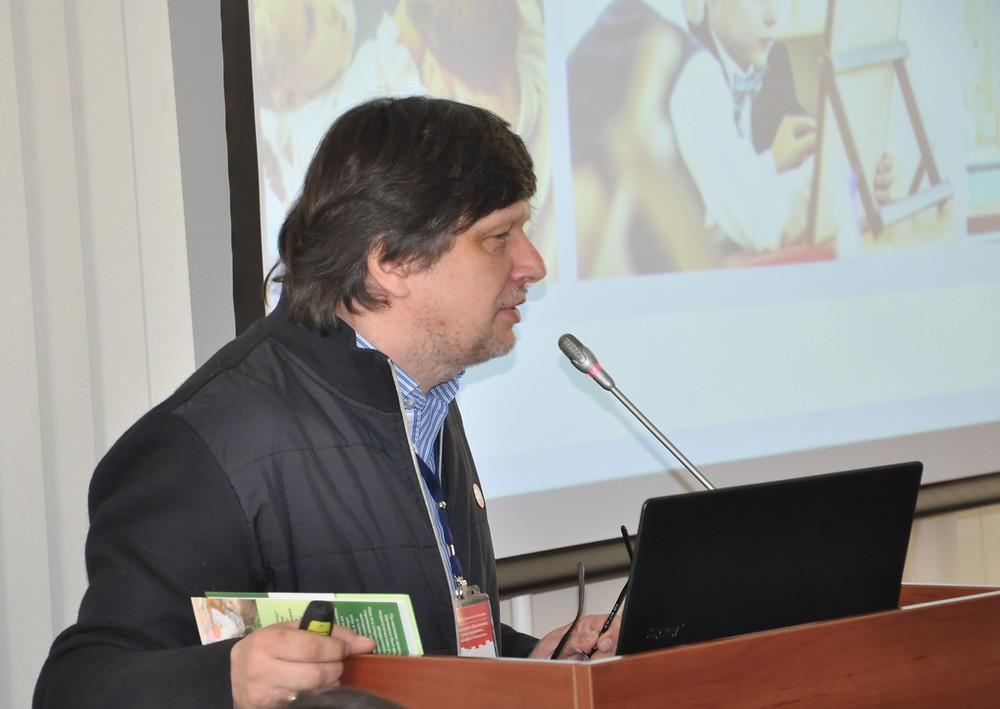 Сергей Плахотников на конференции