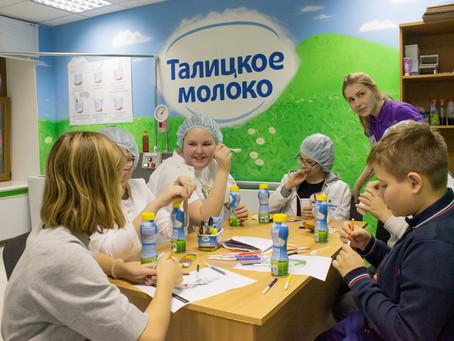 15 ноября групповое занятие, посвященное изучению профессий, посетил 6 класс школы №184.