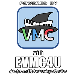 power_vmc.png