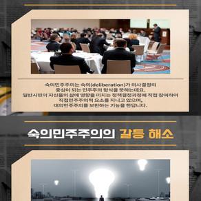 2018 서울 국제갈등포럼 센터 세션 안내