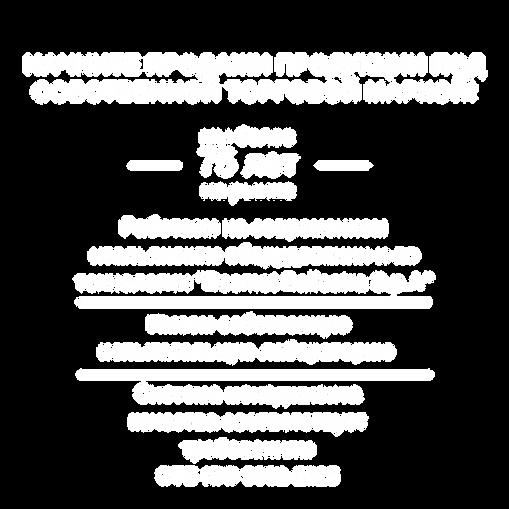 Дизайн без названия (71).png