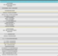R2_年間計画表( web用).png