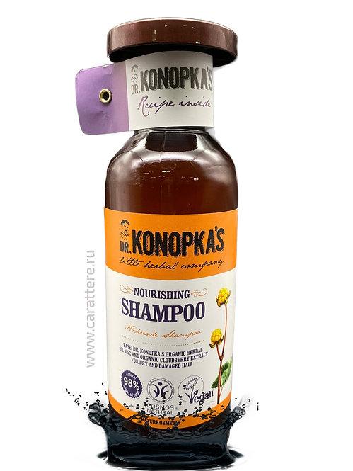 Dr. Konopka's шампунь питательный