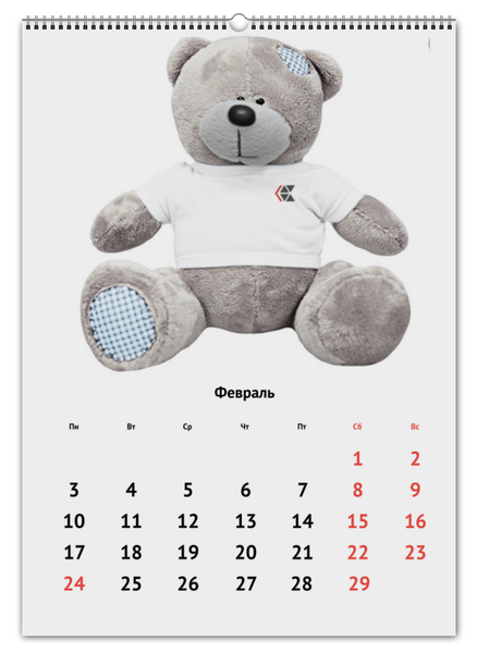 Перекидной календарь А2