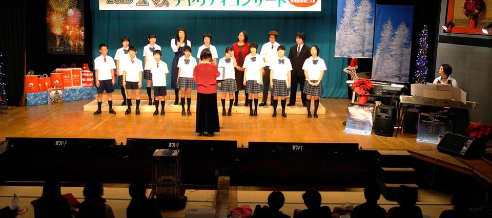南ひだ少年少女合唱団クリスマスコンサート.JPG