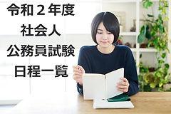 publicdomainq-0025835xhk_edited.jpg