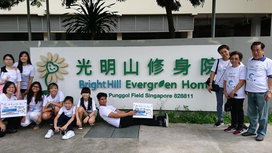 E-CS 2017 Caring Project @ Bright Hill – Evergreen Home
