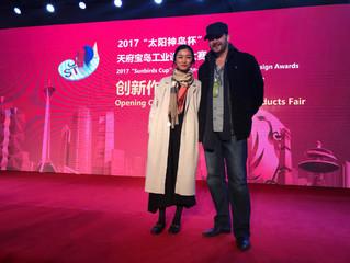 Deep Blue at the Chengdu STIDA Awards
