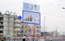 Nilgiri Publicity, Kankarbagh fly over bridge hoarding