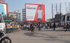 Nilgiri Publicity
