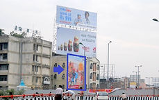Nilgiri publicity Kankarbagh over bridge hoarding