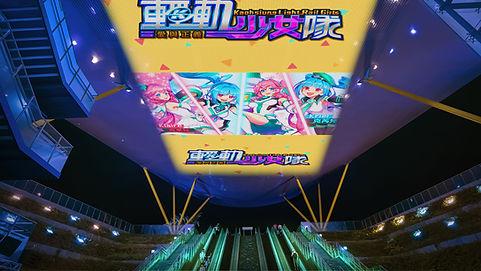 高捷廣告_中央公園1.jpg