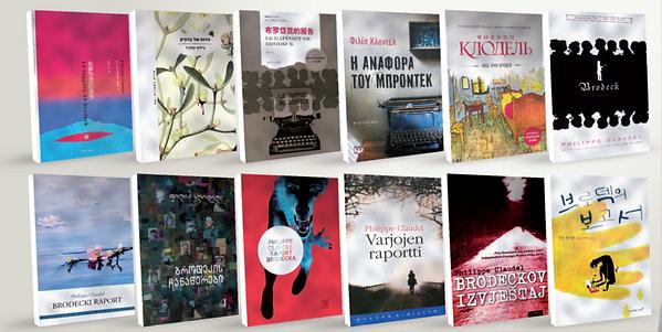 Livres Philippe Claudel.png