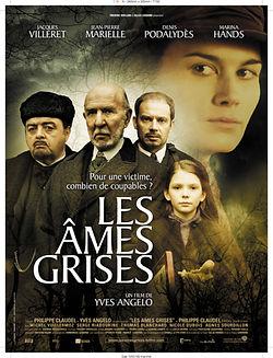 Affiche film Ph. Claudel.jpg