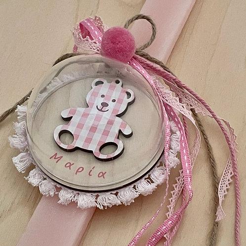 Προσωποποιημένη λαμπάδα αρκουδάκι ροζ