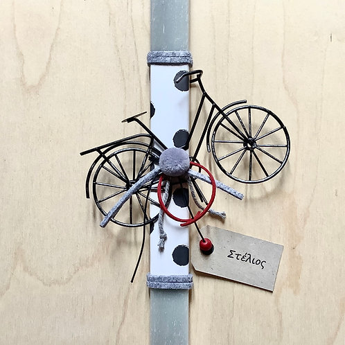 Λαμπάδα με ποδήλατο