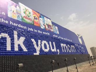 New Guinness World Record:    ABC Imaging in Dubai prints longest greeting card mosaic for UAE initi