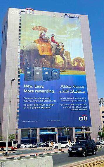 00_Dubai_GF_A.png