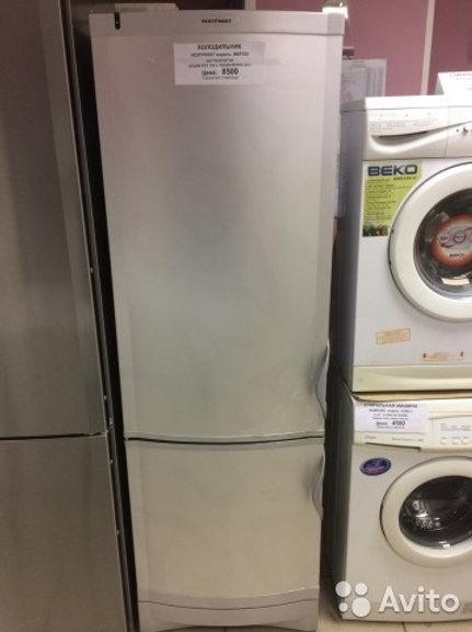 Холодильник Vestfrost BKF355